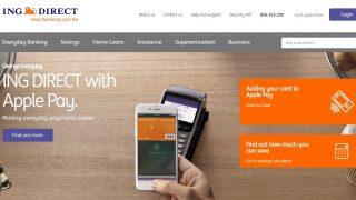オーストラリアお勧めの銀行:ING Direct Australia