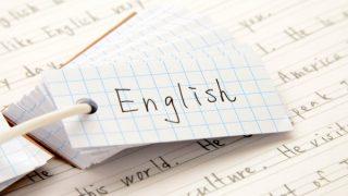 ワーキングホリデーに渡る前こそ英語を学ぼう!